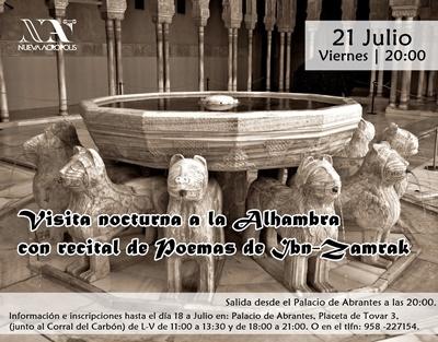 Visita nocturna a la Alhambra, con recital de poemas de Inb-Zamrak.